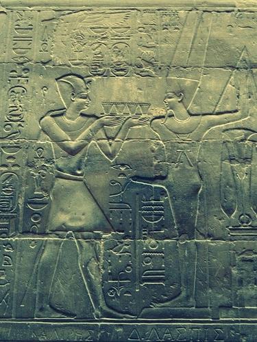 Egyptian_erect_penis