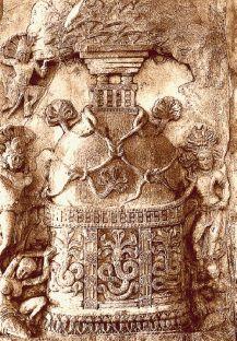 Amaravathi Naga
