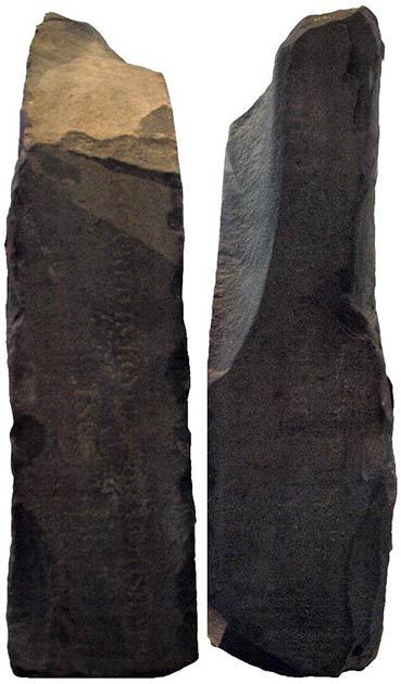 """The left and right sides of the Rosetta Stone, containing the faint English inscriptions saying: (L) """"Captured in Egypt by the British Army in 1801"""" (R) """"Presented by King George III."""" (Captmondo/CC BY SA 3.0)"""