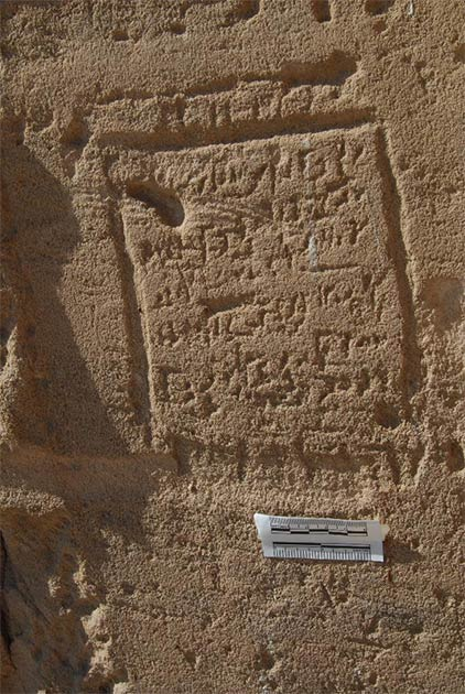 Demotic graffiti at the Temple of Philae. (Eugene D. Cruz-Uribe/CC BY NC)